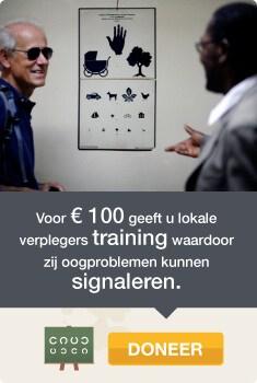 Doneer 100 euro en geef een training aan een oogkundig verpleegkundige