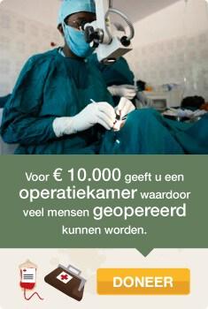 Doneer 10.000 euro en u financiert een volledig ingerichte operatiekamer