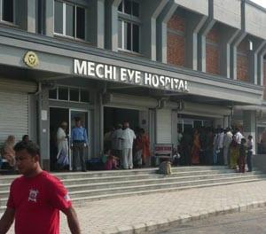Ziekenhuis in Mechi