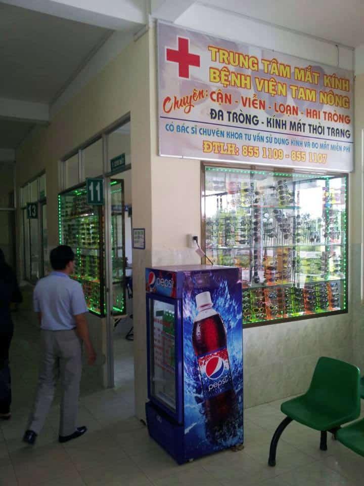 Optiekzaak in Vietnam